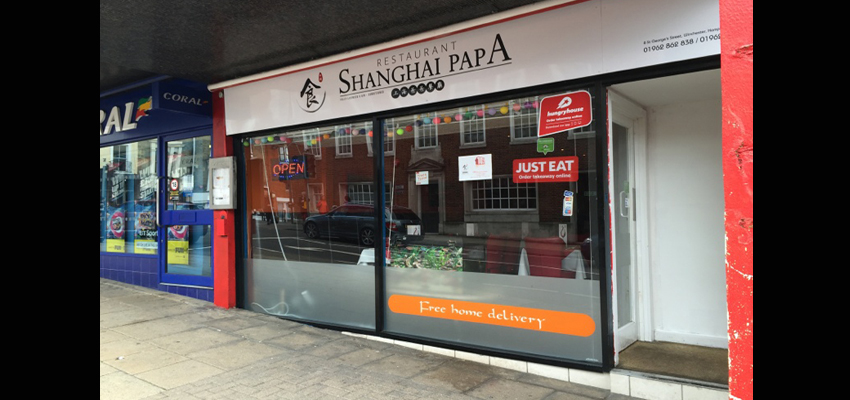 SHANGHAI PAPA indian restaurant premise